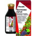 FLORADIX  БИЛКОВА КРЪВ, СИРОП 250МЛ